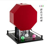 抽獎轉盤 手動搖獎機搖號機選號箱活動摸獎紅實色大雙色球順搖新款