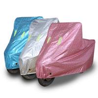 【免運】車罩 新日愛瑪雅迪踏板摩托車電瓶電動車保護罩車衣車罩防水防雨防曬套 全館85折