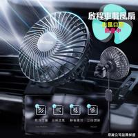 【BASEUS】倍思 便利啟程車用USB風扇 貨車 汽車專用 電風扇-出風口款