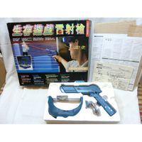 (y) 全新SEGA1992 LOCK-ON 生存遊戲雷射槍