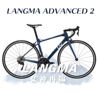 【GIANT】Liv Langma Advanced 2 女神極速公路車