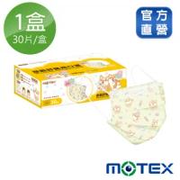 【MOTEX 摩戴舒】醫用口罩 兒童款 柴語錄(獨家授權 共30入)
