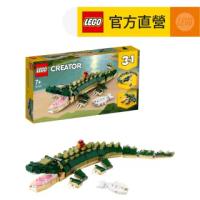【LEGO 樂高】創意百變系列3合1 鱷魚 31121 野生動物 青蛙(31121)
