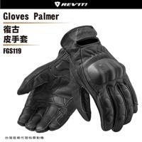 【柏霖總代理】現貨!荷蘭 REVIT COOPER FGS119 復古款短皮手套