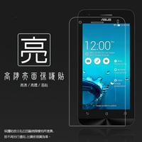 亮面螢幕保護貼 ASUS 華碩 ZenFone C ZC451CG 4.5吋 Z007 保護貼 軟性 高清 亮貼 亮面貼 保護膜 手機膜