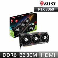 【MSI 微星】RTX 3060 12G GAMING X TRIO PCI-E顯示卡(組合用)