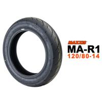 Maxxis 瑪吉斯輪胎 R1 熱熔胎 120/80-14