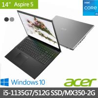 【贈1TB外接硬碟】Acer最新11代 A515-56G 15.6吋獨顯輕薄筆電(i5-1135G7/8G/512G SSD/MX350-2G)