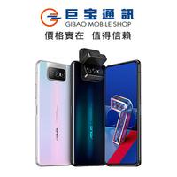 華碩 ASUS ZenFone 7 PRO ZS671KS 巨寶通訊翻轉鏡頭手機單機ZenFone7 ZS671