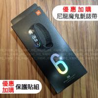 小米手環6 NFC 悠遊卡 客製化 (團購優惠可聊聊洽詢) 血氧偵測 小愛同學 另有 小米手環5 3 NFC 悠遊卡