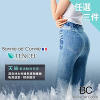 【法國BC】纖腰天絲美腿褲/遠紅外線燃鍺激瘦褲/升級版二代遠紅外線燃鍺激瘦褲(任選三件組)