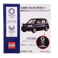 東京2020奧運限定Tomica 東京奧運 多美車 TOMICA 合金車 日本進口
