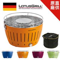 【德國 LotusGrill】健康低油煙烤肉爐架 (G340)