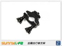 【銀行刷卡金+樂天點數回饋】Sunnylife 金屬自行車支架(ONE X2 ONE R,公司貨)INSTA360