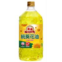 (台灣現貨 24H 出貨) 泰山 TAISUN 活力元素 純葵花油 3L/罐