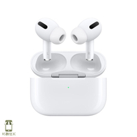 Apple AirPods PRO(3代) 無線耳機 台灣公司貨
