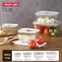 【NEOFLAM】FIKA GLASS系列玻璃保鮮盒超值4件組(耐熱400度/6款任選)