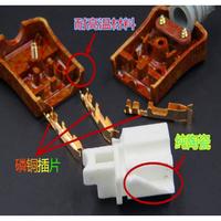 三孔大功率陶瓷耐高溫品字型插頭 電鍋銅芯插座 電鍋豆漿機配件