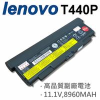 LENOVO 9芯 T440P 57++ 日系電芯 電池 T440P T540P L540 W540 45N1151 45N1179 45N1158 45N1159