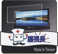 [護視長保護鏡]   台灣製FOR  Acer QG271  高透光 抗UV  27吋液晶螢幕護目鏡(鏡面合身款)
