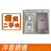 iPhone 8 64G 金 (二手機) 手機 空機 攜碼 洋蔥網通