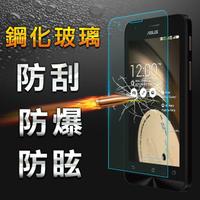 【YANG YI】揚邑 ASUS ZenFone C ZC451CG 防爆防刮 9H鋼化玻璃保護貼膜