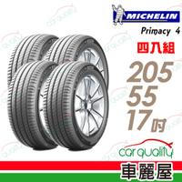 米其林 PRIMACY 4 PRI4 高性能輪胎_四入組_205/55/17 廠商直送