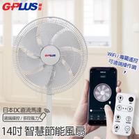 【G-PLUS 拓勤】14吋 24段速WiFi微電腦遙控ECO溫控DC直流電風扇 GP-D01W 日本直流馬達