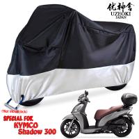 KYMCO Shadow 300 防水機車 車罩 車衣 機車套 摩托車罩 遮雨罩