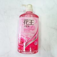 花王洗髮精 綠瓶 溫和柔潤  清新沁涼 750ml 無矽靈