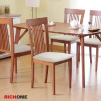 【RICHOME】簡約實木餐椅-2入(3色)