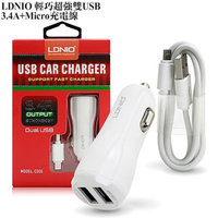 【LDNIO】輕巧超強雙USB 3.4A+Micro充電線