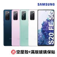 【SAMSUNG 三星】galaxy s20 FE 5G(6G/128G)