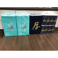 【可面交】單包五月花厚棒抽取式衛生紙60抽90抽