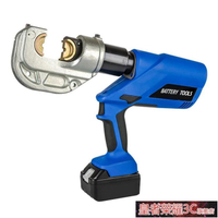 鋰電液壓鉗 電動液壓鉗手動液壓鉗電動壓線鉗壓接鉗16-400端子鉗H型線夾