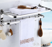 【快速出貨】毛巾架不銹鋼浴巾架304衛浴五金掛件浴室置物架2層衛生間雙桿摺疊