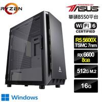 【華碩平台】R5六核{青龍刀神W}RX6600獨顯Win10電玩機(R5-5600X/16G/512G_SSD)