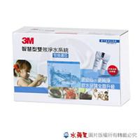 【水蘋果快速到貨】3M DWS6000-ST 替換 濾心 組合 (2支組)