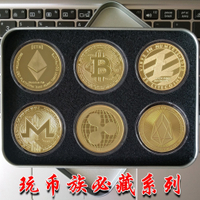 BTC紀念幣 bitcoin比特金幣 bit硬幣 ETH以太幣LTC萊特坊 EOS數字