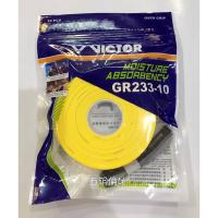 五羽倫比 VICTOR 握把布 GR233-10入 羽球握把布 GR233 10入 E/黃色 超薄、吸濕度高 羽球配件