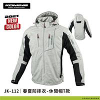 【柏霖總代理】日本 KOMINE 春夏防摔衣-休閒帽T款 JK-112