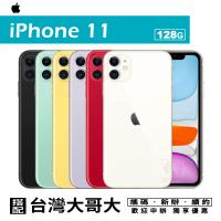 Apple iPhone 11 128G 6.1吋 智慧型手機 攜碼台灣大哥大月租專案價 限定實體門市辦理
