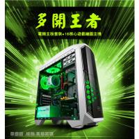 🔥爆殺i7🔥16核 電腦主機 電腦多開【升卡王】多核心主機 電競主機 天堂2 二 PUBG RO 模擬器多開  GTA5