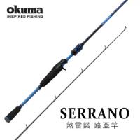 【OKUMA】Serrano 煞雷諾 槍柄路亞竿-8呎H(黑鯛、海鱸、軟絲、底棲根魚適用)