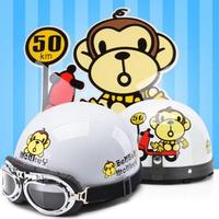 機車頭盔男電動車頭盔女可愛個性夏季哈雷頭盔四季半盔安全帽  聖誕節禮物