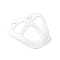 口罩支架 可水洗重複使用透氣支架 防悶口罩神器不貼嘴口鼻分離架 贈品禮品