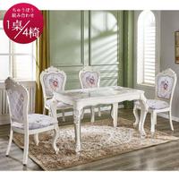 【AT HOME】歐式輕奢華4.3尺手工雕花白色石面餐桌/工作桌/洽談桌椅組(1桌4椅/艾唯兒)