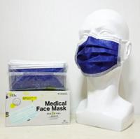 """""""健康之星""""【宏瑋】雙鋼印醫療級平面口罩 藏青色 50入/盒"""
