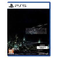 PS5原版片 FF7 太空戰士7 Final Fantasy VII 重製版 INTERGRADE 【台中星光電玩】