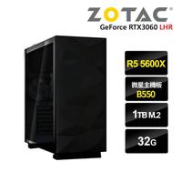 【NVIDIA】R5六核{希格斯}RTX3060-12G獨顯電玩機(R5-5600X/微星B550/32G/1TB_M.2)
